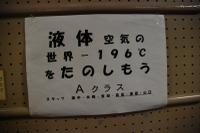 Dsc_001624