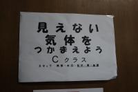 Dsc_001917