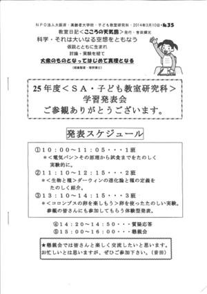 2014351_2