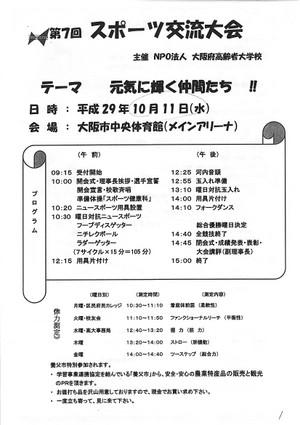 201710111_2